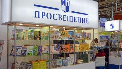 Группа компаний «Просвещение» откроет школам бесплатный доступ к электронным учебникам