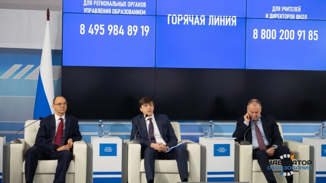 Российские школьники уйдут на трёхнедельные каникулы