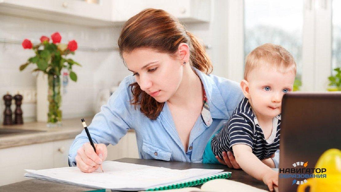 Названы профессии, которые женщины с детьми до 7 лет могут освоить за государственный счёт