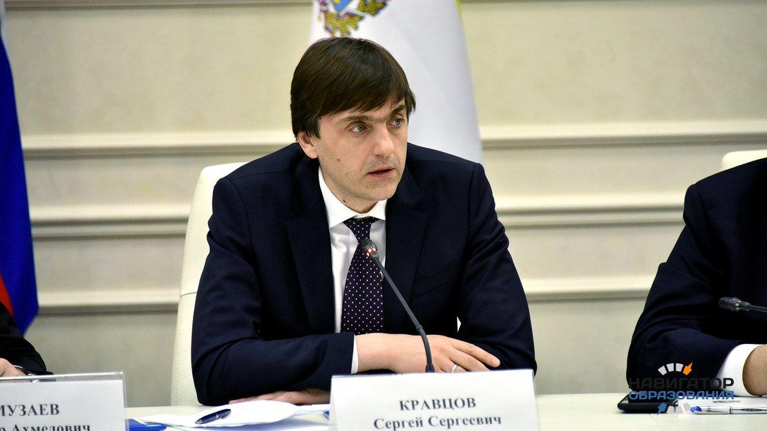 С. Кравцов обратился к учителям и родителям в связи с переходом на дистанционное обучение