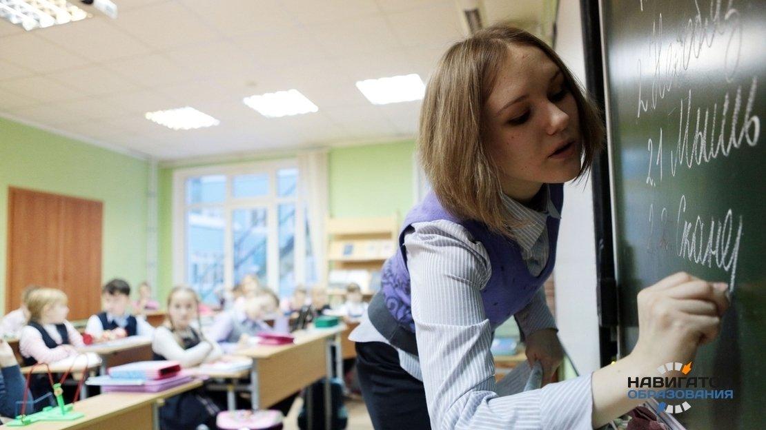 В АСИ назвали главные вызовы школьному образованию