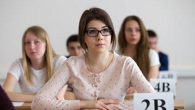 В Госдуме РФ предложили перенести основной период сдачи ЕГЭ и приём в вузы