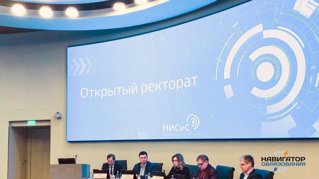 Алевтина Черникова: «НИТУ МИСиС» создает условия для полноценной реализации образовательных программ в сложившейся ситуации