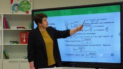 В России начнётся телетрансляция уроков для выпускников школ