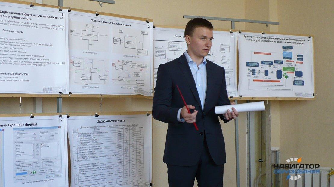 Минобрнауки РФ: у вузов есть право отказаться от госаттестации