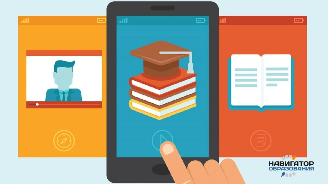 Минпросвещения РФ намерено использовать соцсеть для онлайн-обучения школьников