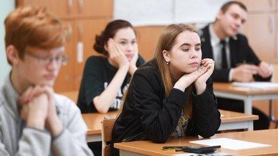 Учёные рассказали о том, как пандемия коронавируса может отразиться на качестве образования в РФ