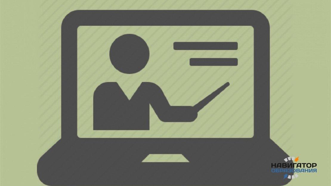 Родительские собрания перейдут в онлайн-режим, а ситуацию с коронавирусом отразят в учебнике ОБЖ