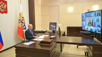 Совещание В. Путина с главами регионов в связи с пандемией коронавируса