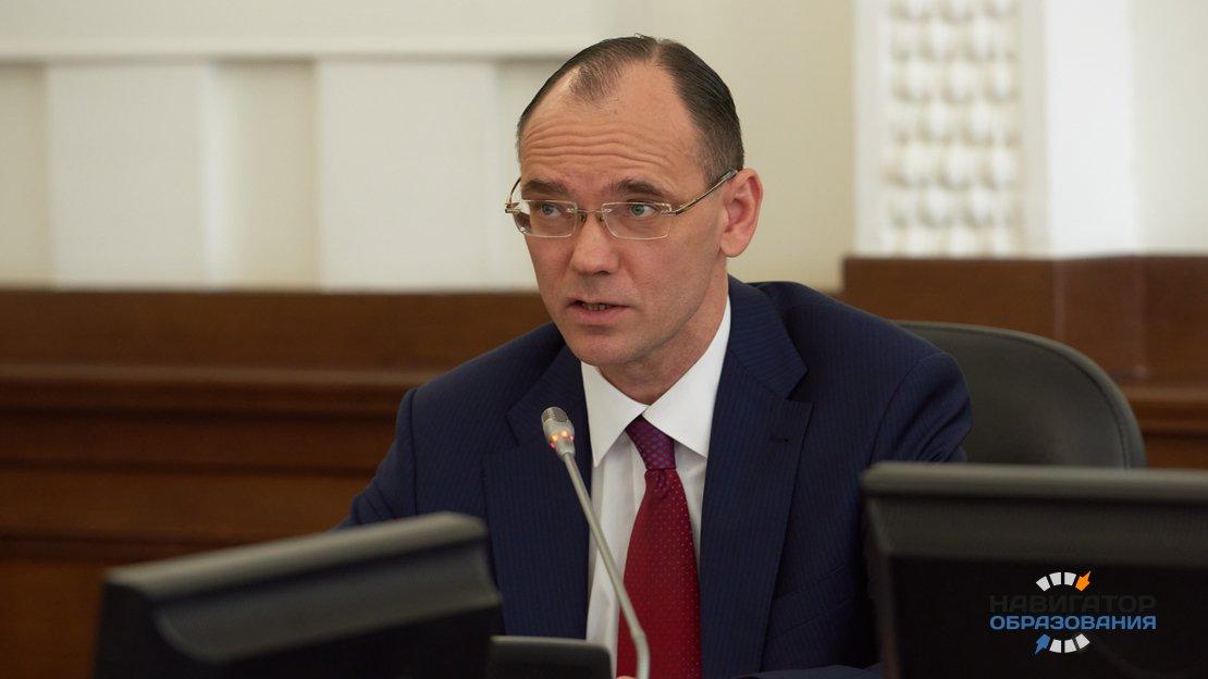 Замминистра просвещения РФ Дмитрий Глушко