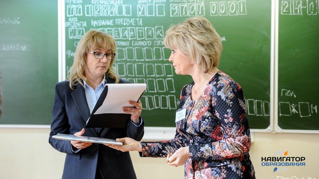 В СПЧ обязуются взять под контроль сохранение отпуска педагогов в условиях пандемии коронавируса