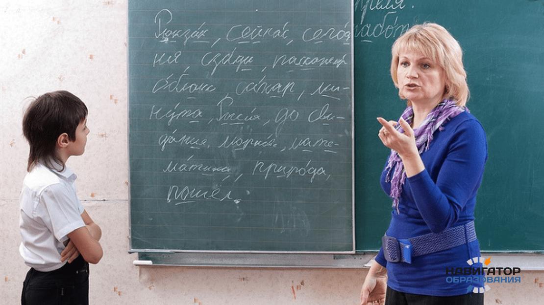 Правительство РФ не поддержало инициативу о введении штрафов за оскорбление учеником педагога