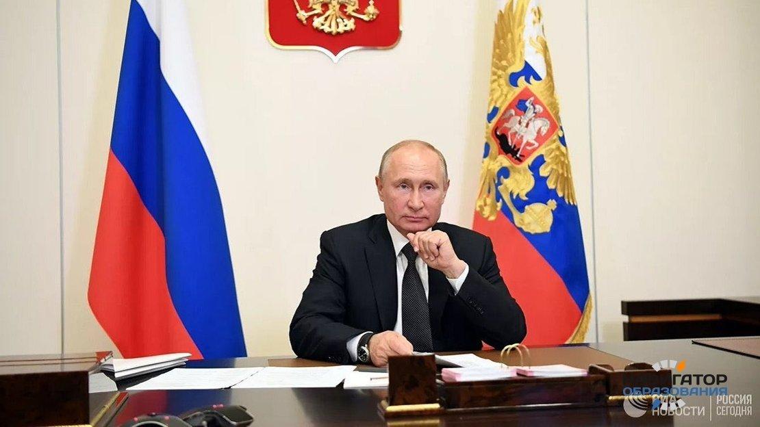 В. Путин о старте ЕГЭ и получении аттестатов без экзаменов