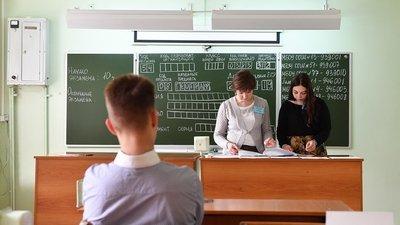 Профсоюз «Учитель» выступил с просьбой об освобождении педагогов старше 55 лет от работы на ЕГЭ