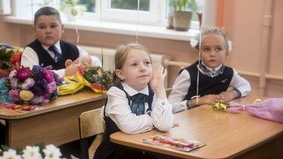 Порядок приёма детей в школы в 2020 году будет изменён
