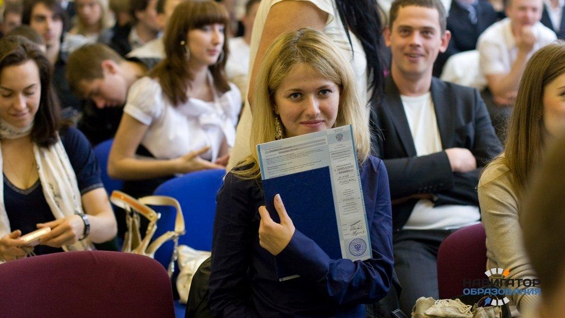 94% выпускников вузов планируют строить карьеру в России