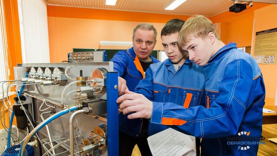 В РФ зарегистрирована отмена профстандарта педагога профессионального обучения