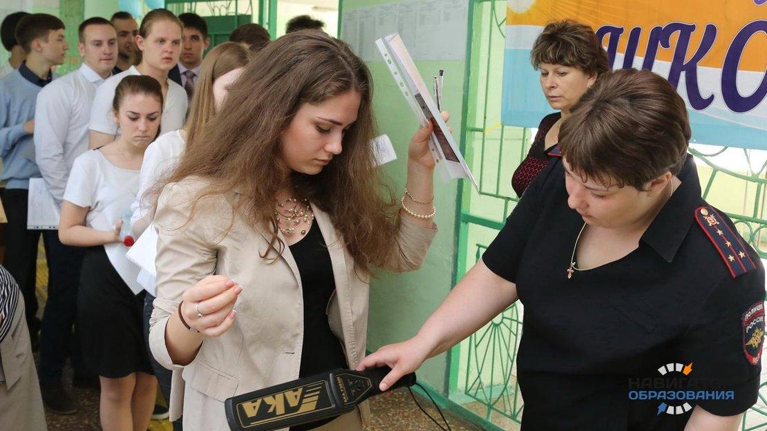 В Рособрнадзоре рассматривают возможность проведения тестов на коронавирус перед сдачей ЕГЭ