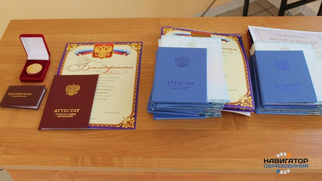 Премьер-министр РФ подписал постановление об особенностях проведения ГИА и сдачи ЕГЭ в 2020 году