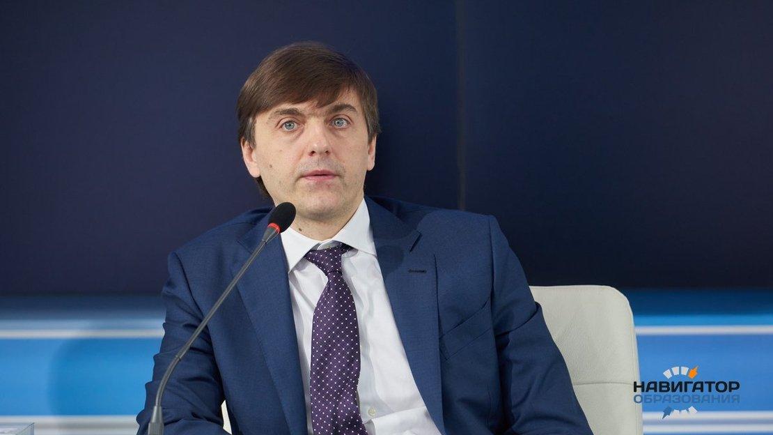 Министр просвещения РФ Серей Кравцов на пресс-конференции