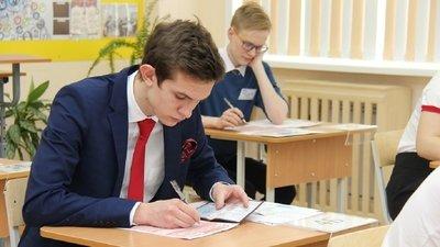 Генпрокуратура РФ проконтролирует соблюдение прав выпускников при проведении ЕГЭ
