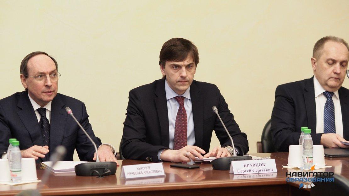Министр просвещения РФ прокомментировал президентские поправки о воспитании в школах