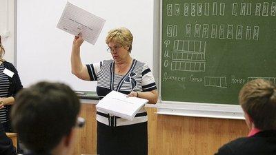 Для проведения ЕГЭ летом из отпуска выйдут около 300 тысяч учителей