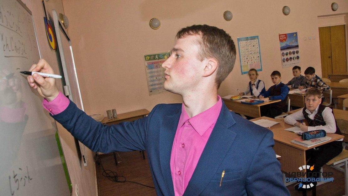 Регионы РФ и педуниверситеты выберут базовые школы для практики студентов