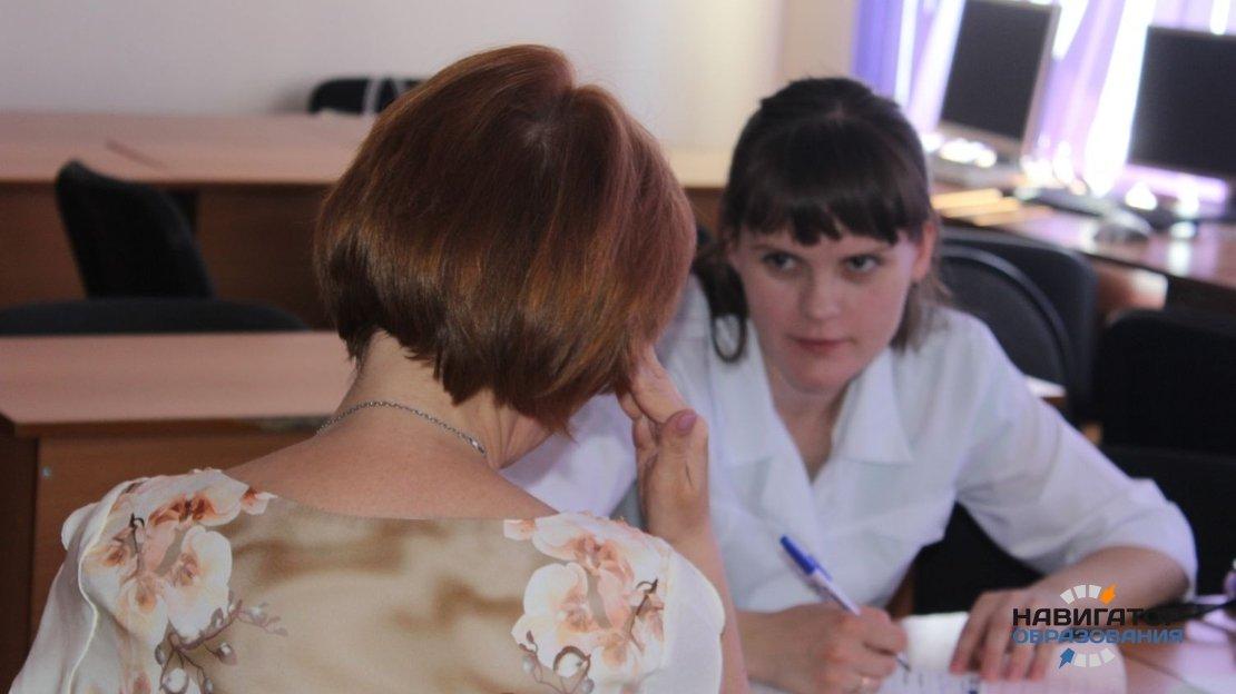 Педагогов РФ могут обязать регулярно проходить обследование у психиатра