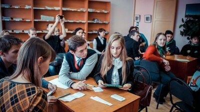 О школьных специалистах по организации воспитания и начислении баллов на ЕГЭ за волонтёрство