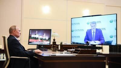 Глава Сбербанка предложил В. Путину открыть в России экспериментальные школы
