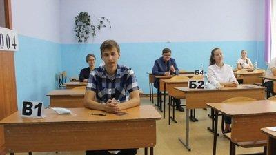 Сергей Миронов призвал пересмотреть результаты ЕГЭ по химии