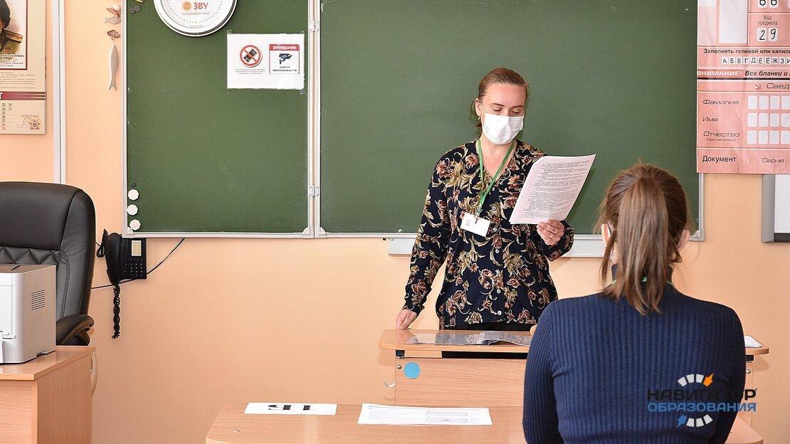 Минпросвещения РФ просят решить проблему отсутствия у организаторов ЕГЭ перерывов на отдых и обед