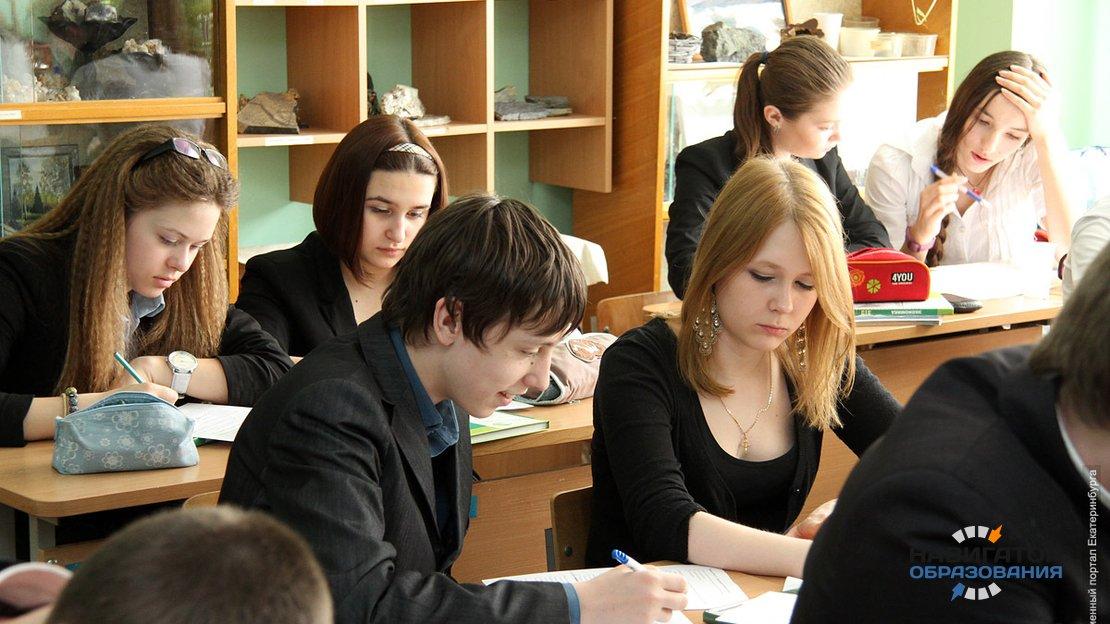 Конституционный суд РФ запретил школам отчислять учеников после 9-го класса