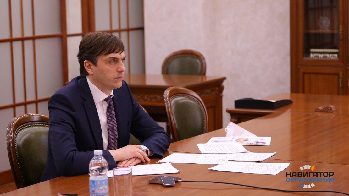 С. Кравцов определил направления работы в системе образования на новый учебный год