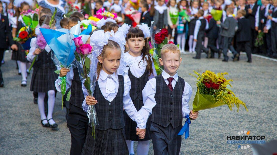 1 сентября 2020 года в очном режиме начнутся занятия в школах и большинстве вузов РФ