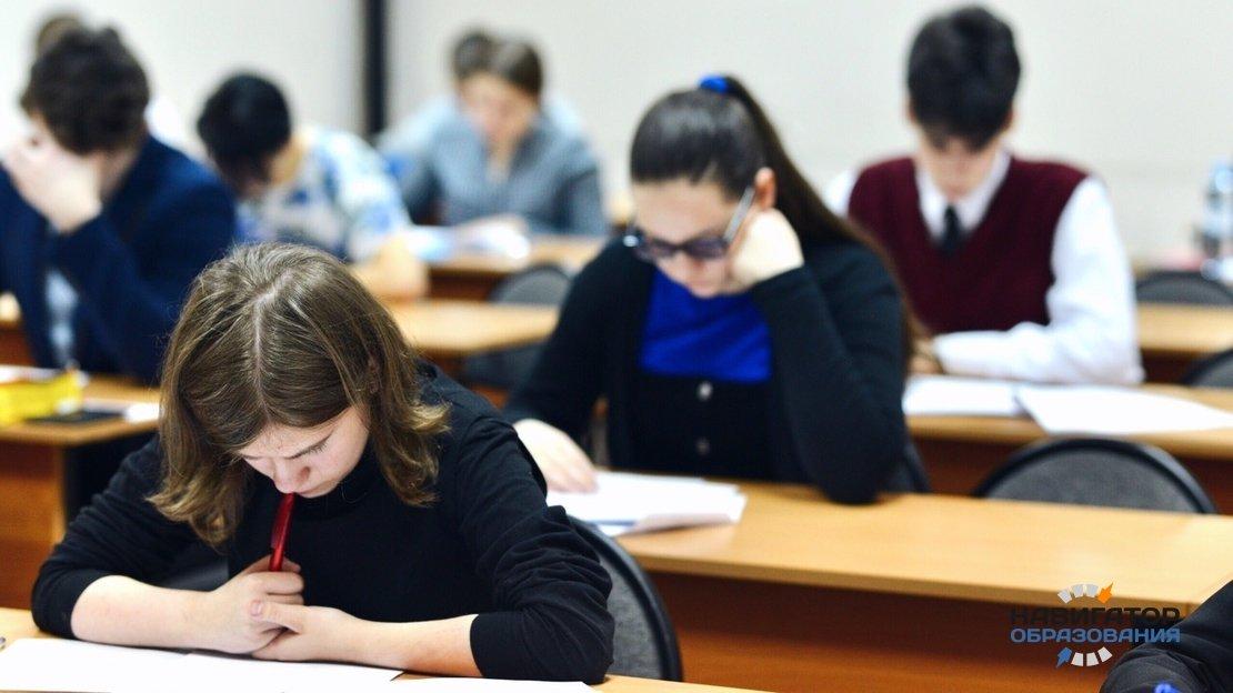 Правительство Москвы утвердило поощрительные выплаты участникам Всероссийской олимпиады школьников