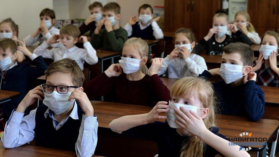 Регионам РФ рекомендовали подготовиться к дистанционному обучению в случае ухудшения эпидситуации