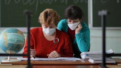 В Госдуме РФ предложили выдавать педагогам вместо масок защитные экраны