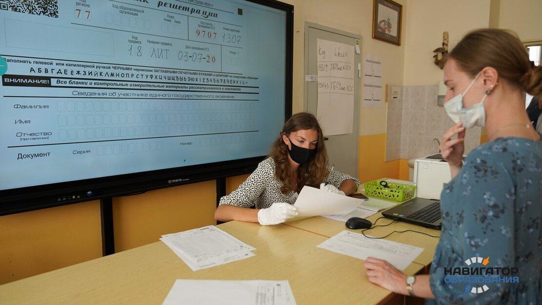 Регионам РФ рекомендовали рассмотреть вопрос о дополнительных выплатах учителям за работу на ЕГЭ