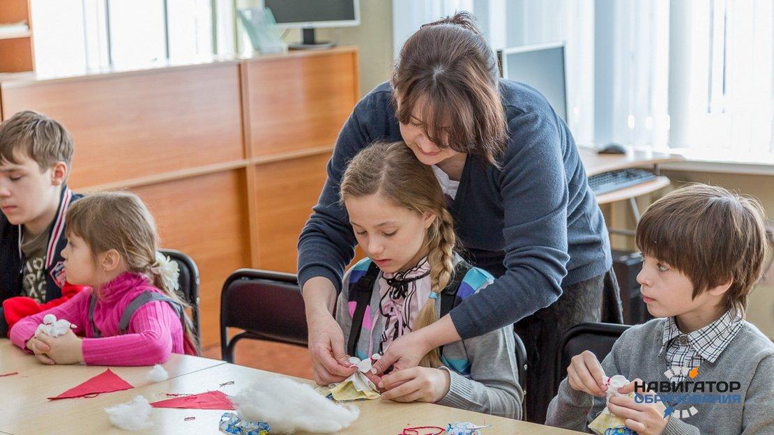 Подготовлены рекомендации по разработке образовательных программ для пятиклассников с ОВЗ