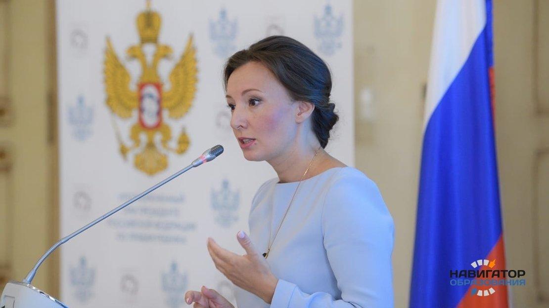 Анна Кузнецова - уполномоченный по правам ребёнка при президенте РФ