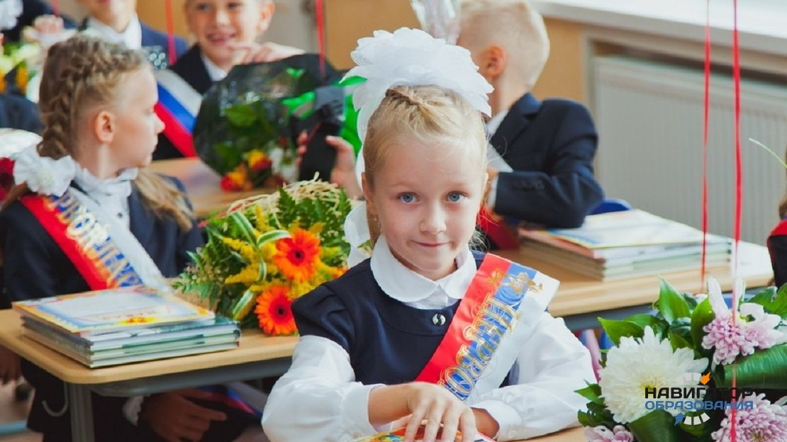 Депутат Василий Власов предложил отложить начало учебного года до 1 октября