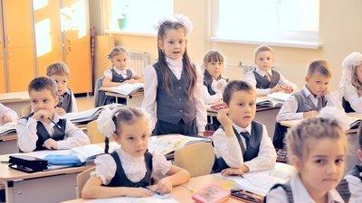 Какие новшества ожидают участников образовательного процесса в 2020-2021 учебном году