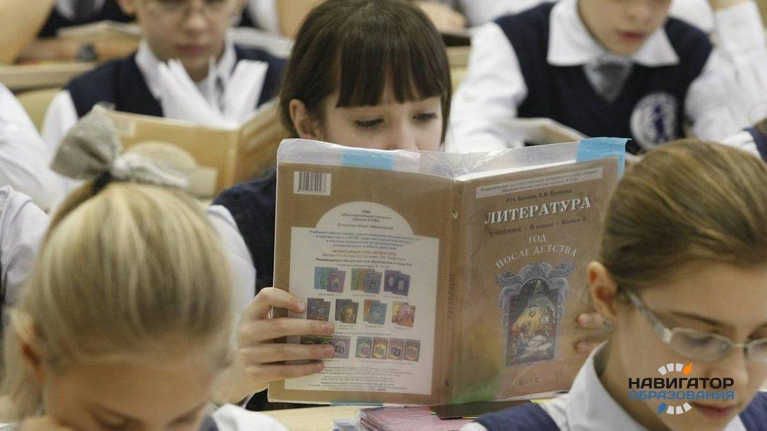 На уроках литературы россияне хотели бы изучать в школе «Гарри Поттера» вместо «Войны и мира»