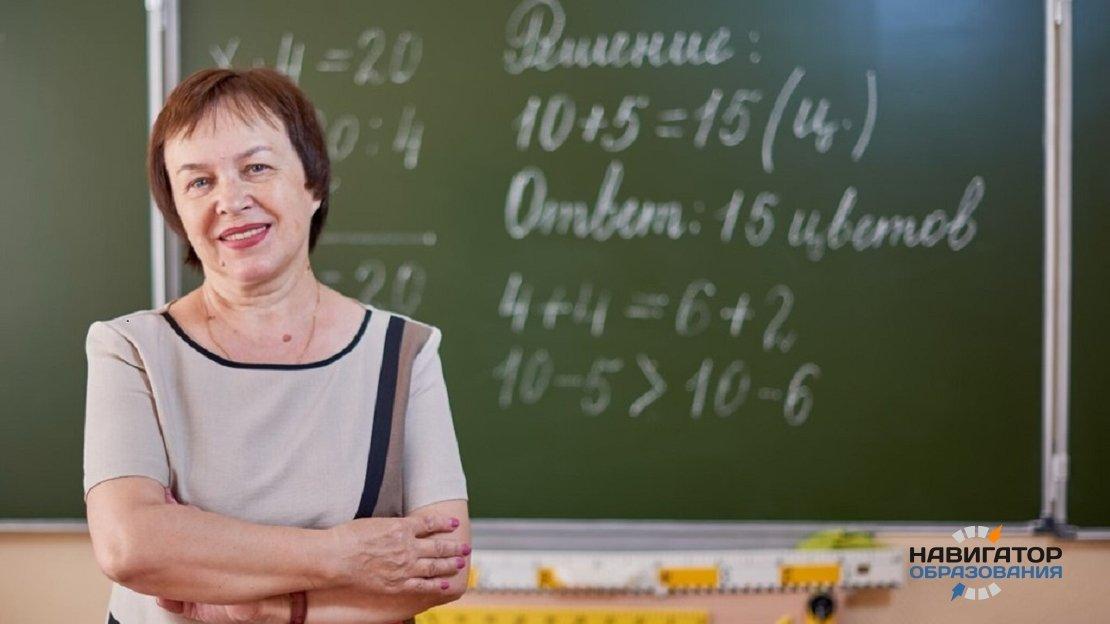 Минпросвещения РФ анонсировало набор учителей во Всероссийский экспертный педсовет