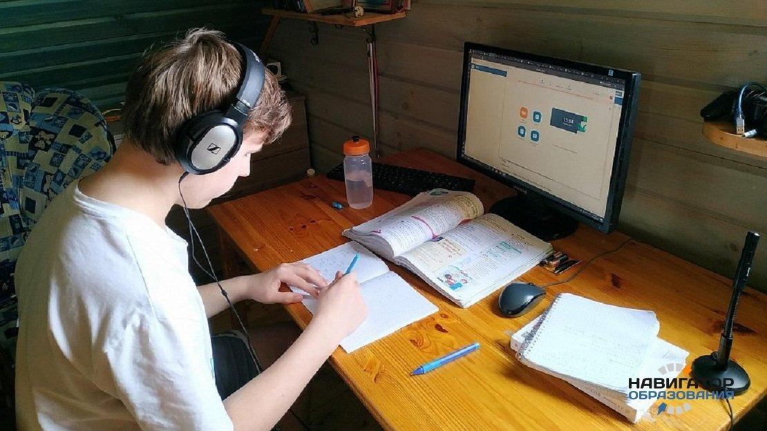 Депутат Госдумы РФ предложил предоставить скидку на интернет школьникам, обучающимся дистанционно
