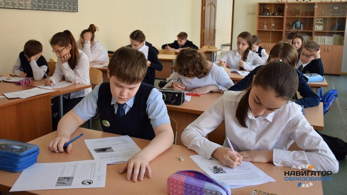 В школах РФ начались всероссийские проверочные работы