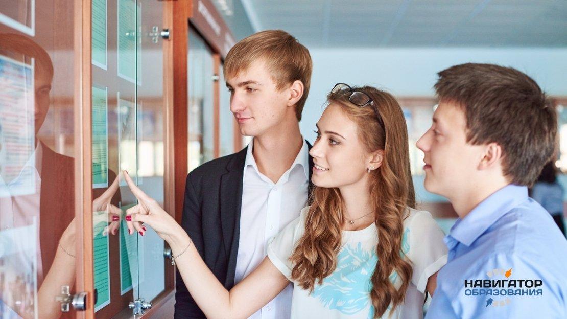 Минобрнауки РФ утвердило новые правила поступления в высшие учебные заведения