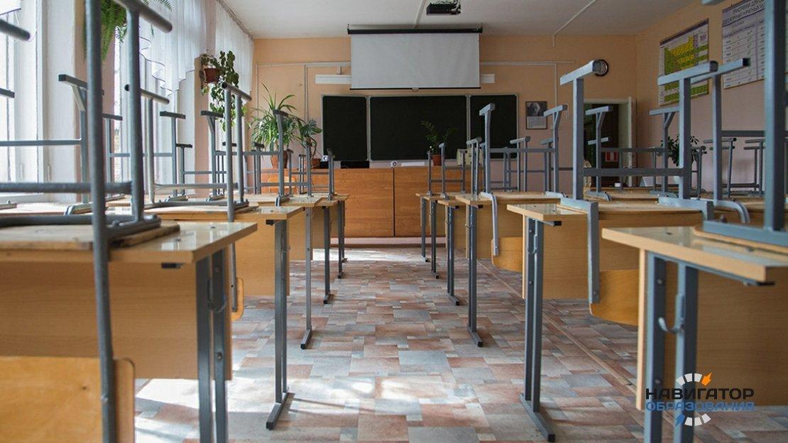 В столичных школах будет увеличена продолжительность осенних каникул